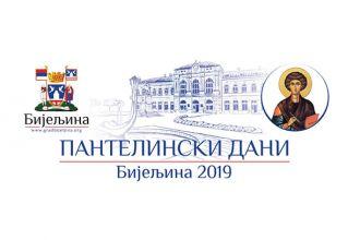"""Пантелински дани """"Бијељина 2019"""" - Вишедневне активности"""